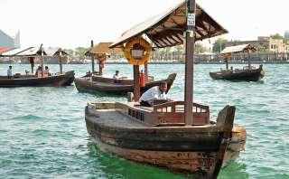 deira+boat.jpg
